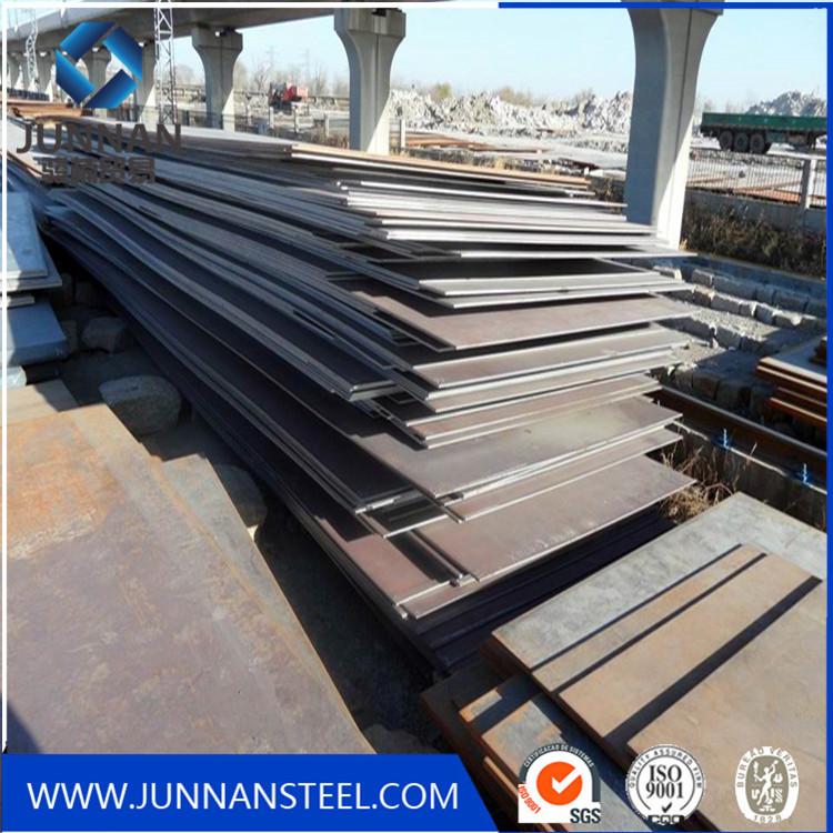 price mild steel sheet