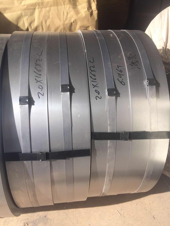galvanized steel coil grades