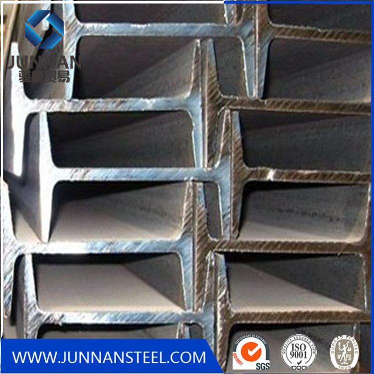 hot rolled steel structure h beam