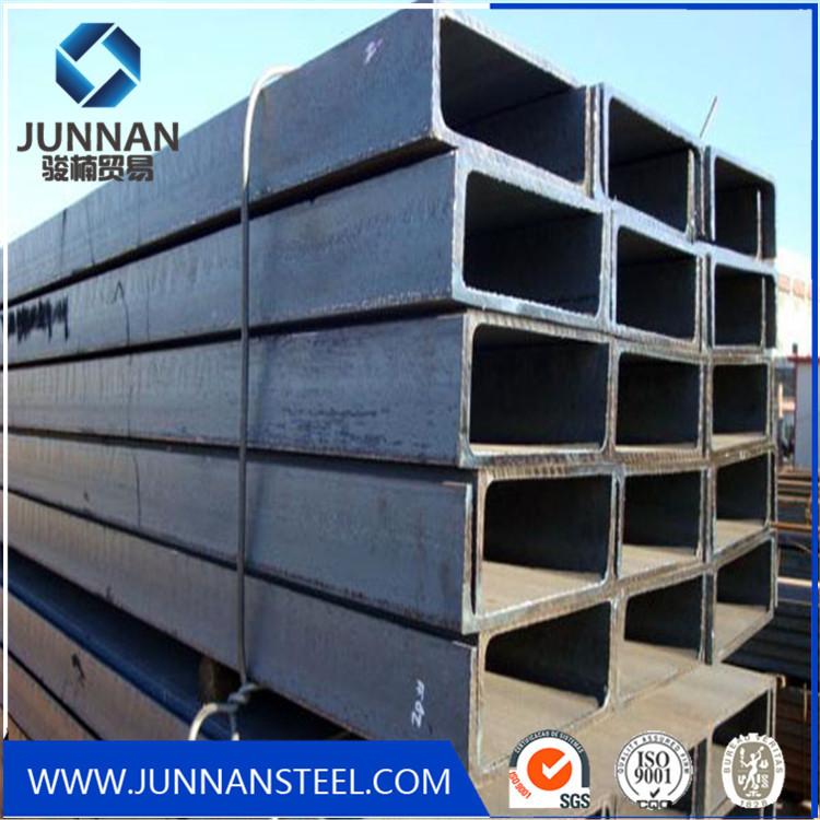 mild steel u channel size