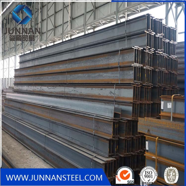 steel h beam