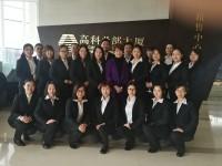 Tangshan Junnan Trade Co., Ltd