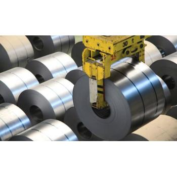 India's steel output increased by 4.5% year-on-year in the first nine months of this fiscal year