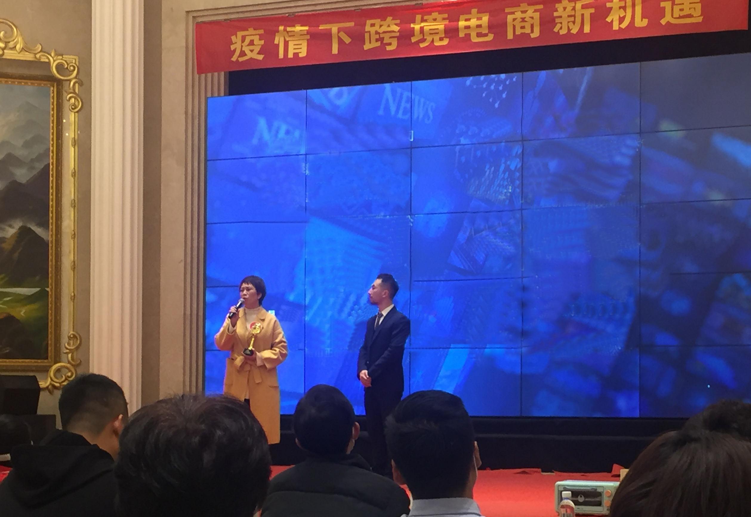 chinese steel supplier