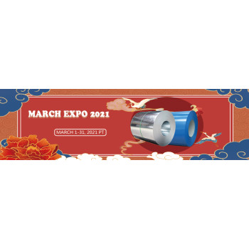 JUNNAN MARCH EXPO IS COMING !