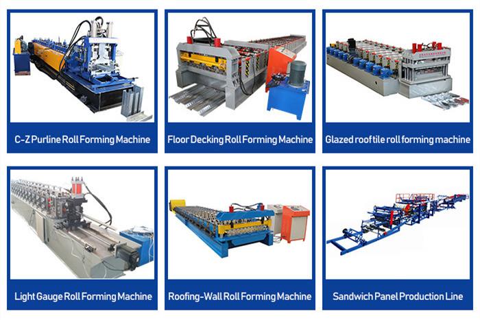 机械相关产品