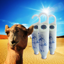 Newest product hot selling camel hair cleaning lotion for camel