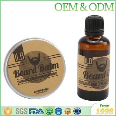 GMPC certification private label beard styling wax / balm beard cream for men