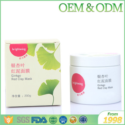 200ml fashion brightenss face care gel mask ginkgo red glay whitening facial mask