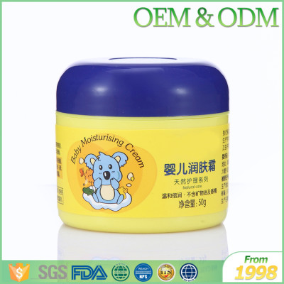Wholesale natural whitening lotion and cream for baby and newborns best baby moisturizer