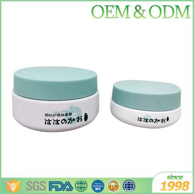 Private label best moisturizing and nourishing facial cream lotion sunflower aloe facial cream