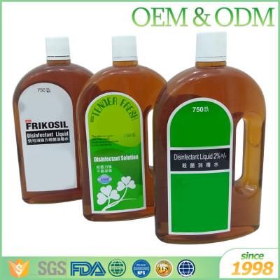 Private label disinfectant liquid antiseptic liquid soap for cloth washing India