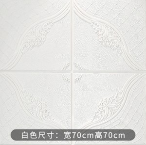 China Supplier 3d Wallpaper For Home Decoration Wall Panel