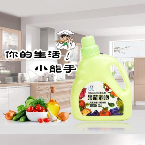 U品果蔬泡泡 果蔬菜洗涤洗碗餐具洗洁精农药残留洗涤粉包邮1000g