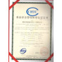 Food Safety Management System Certificate