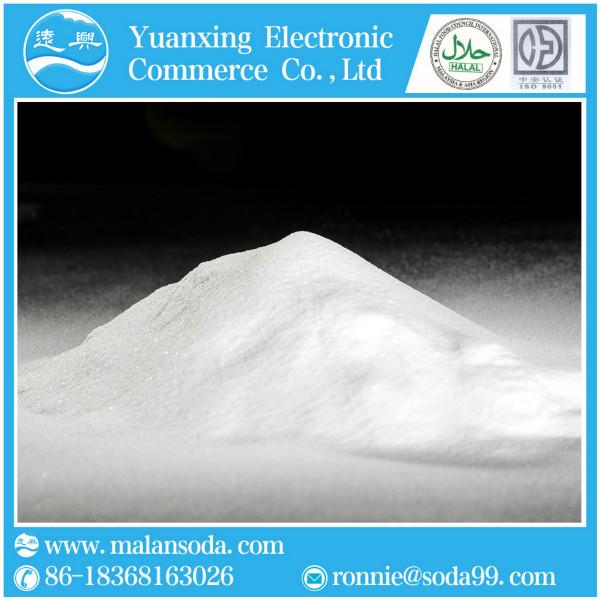 MaLan brands sodium bicarbonate without aluminum soda powder