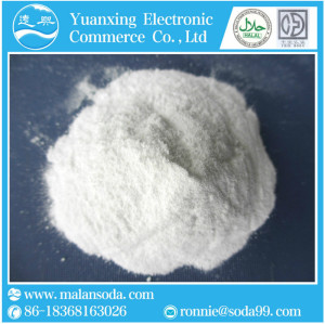 MaLan Sodium Bicarbonate industrial baking soda