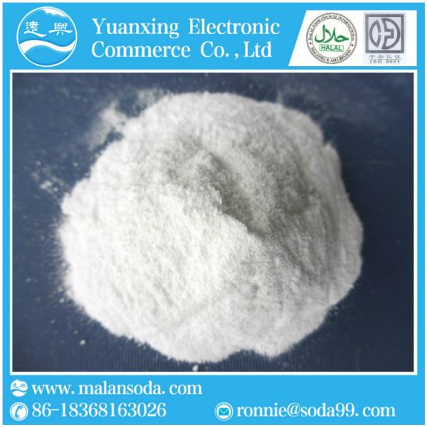 MaLan Sodium Bicarbonate industrial baking soda