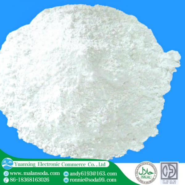 soda ash dense  food grade  Na2CO3