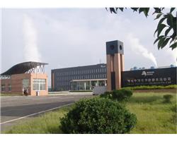 Yuanxing Electronic Commerce Co., Ltd