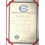 Certificat du système de gestion de la sécurité alimentaire