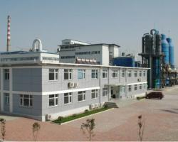 항주 위안싱(YuanXing) 전자 상거래 주식회사