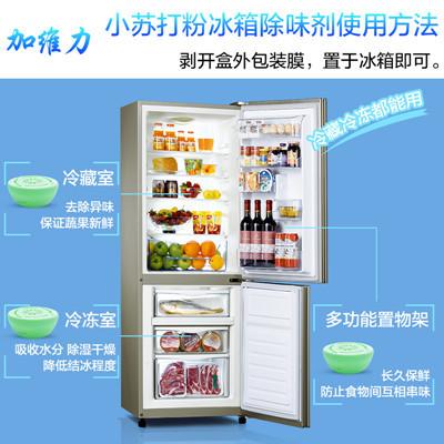 冰箱除味剂 去异味杀菌消毒家用空气清新厨房清洁小苏打