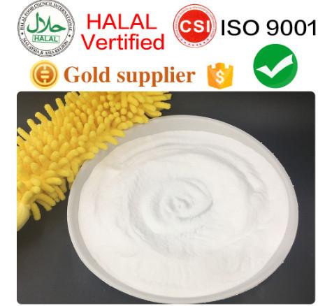 Malan sodium bicarbonate factory price feed grade