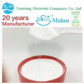 soda bicarbonate price sodium bicarbon pharmaceutical grade baking soda