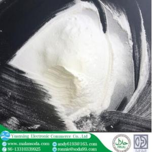 sodium acid carbonate chemical formula baking soda