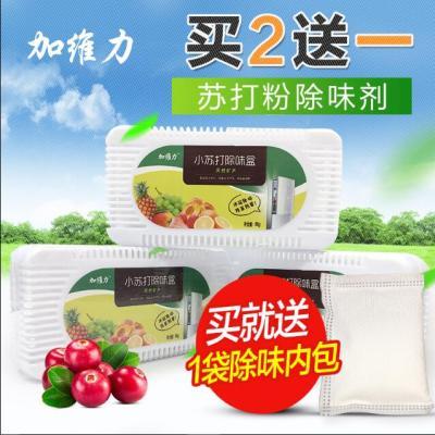 加维力家用小苏打粉冰箱卫生间除味异味清新剂 保鲜清洁买二送一
