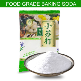 Small decent package 200 g/300 g Malan brand baking soda sodium bicarbonate NAHCO3
