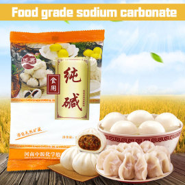 small decent package 200 g/300 g sodium carbonate soda ash light na2co3