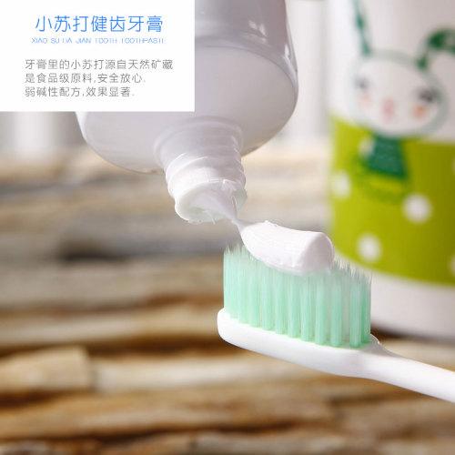 小苏打牙膏 去黄牙垢亮白去口臭去渍美白口气清新按压式家庭实惠装