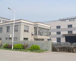 Jiangsu Tengtong Packing Machinery Co., Ltd