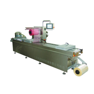 DZR-320 Thermoforming vacuum packaging machine
