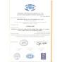 Certificación del sistema de calidad de ISO9001