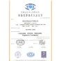 Quality system certification of ISO9001(Chinese version)