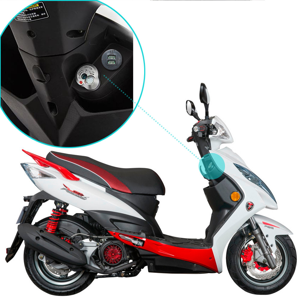 motorcycle car charger