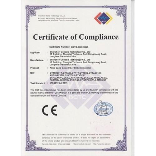 Certificate for Optic Fiber Cable and Fast Connector CE
