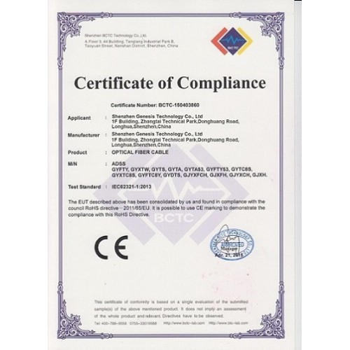 Certificate for Optic Fiber Cable CE