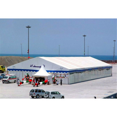 Wedding Party Event Tent 15X20M 15M X 20M 15 By 20 20X15 20M X 15M