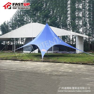 Hot Sale star shade tent for wedding
