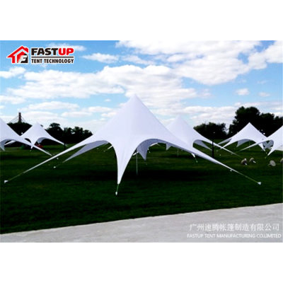 Best White  Star Shade Tent For Event