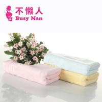 bamboo fiber plain dyed velour face towel fabric