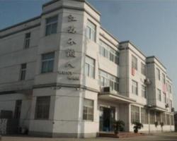 中国江蘇ビズィーマン紡績有限公司
