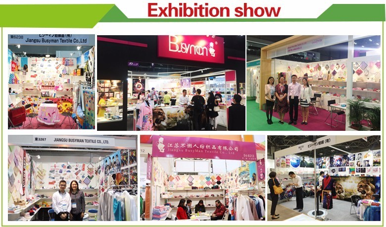 Our Towel Exhibition Show