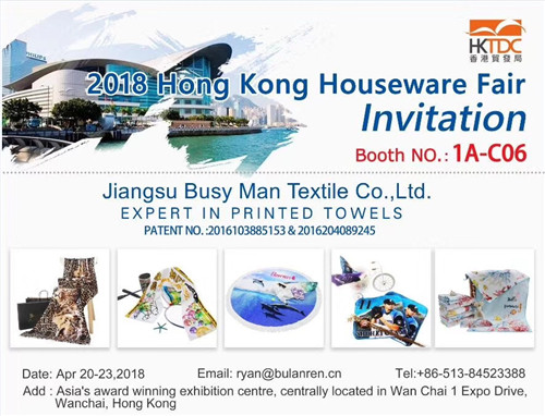 April 20-23 Hong Kong International Houseware Fair
