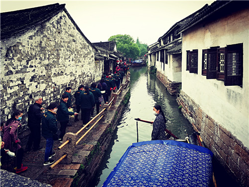 jiangsu Busyman textile co. LTD. All employees zhouzhuang one-day tour.