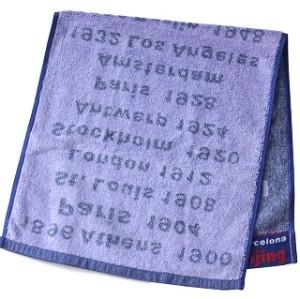 wholesale China Jacquard Cotton Softtextile Face Towel